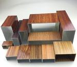 彩色鋁板 5052鋁合金板