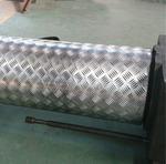 拉丝氧化铝板 5052防滑花纹铝板
