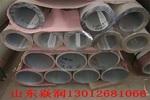 山東菏澤合金鋁方管銷售處