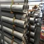 國標2024-T3冷拔無縫鋁管