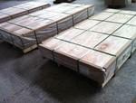 0.3mm铝板供应厂家