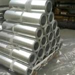 6063合金鋁板價格