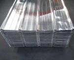 過磅彩涂鋁板價格表