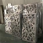 陽江雕刻鏤空鋁單板吊頂天花供應商