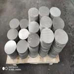 2A12耐热铝棒 2A12高耐磨铝棒