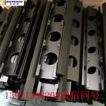 江蘇鋁合金零部件生產加工鋁型材