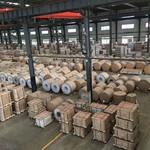 供应超宽超长超厚3003铝板