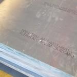 電路鋁基板用5080超平薄板