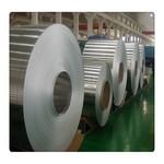 保溫鋁卷 3003鋁板廠家