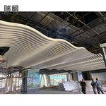 室内弧形铝格栅天花吊顶