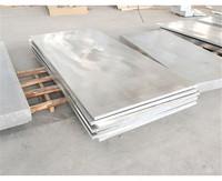 0.3mm保溫鋁卷銷售廠家公斤價格