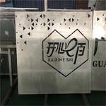 ?門頭鏤空穿孔鋁板-雕花鋁單板廠家