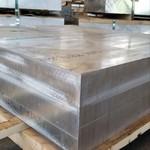 2A14中厚铝板 2A14平整铝薄板