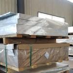 EN AW-2024鋁板 2024耐熱鋁板