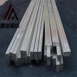 7075進口鋁排 光亮鋁塊 進口方鋁
