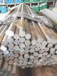 鋁棒價格  鋁排現貨  鋁板7A09-T6