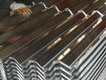 5754合金鋁板銷售