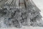 壓花鋁板價格