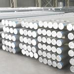 铝镁合金铝板价格