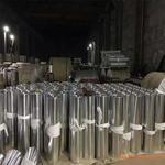 五條筋的鋁板價格