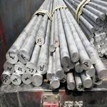 耐磨環保3.4365口罩機配件鋁棒