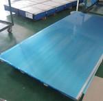 進口庫存鏡面鋁板1060鋁板