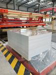 拉伸鋁板軟態1060鋁板