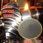鐵基自熔性合金粉末耐磨性修復材料
