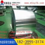 济宁 0.7mm厚1060保温铝卷厂家