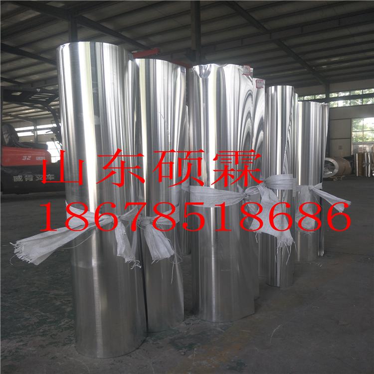 铝镁锰彩涂铝卷价格