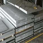 昂徽花樣分切鋁板價格