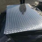 龍巖4mm壓花鋁板多少錢一噸