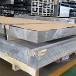 可任意切割2A01鋁板 2A01中厚板