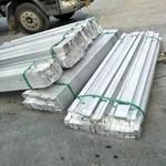 6101-T6母线导体铝排