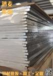 7075精抽無縫鋁管壁厚