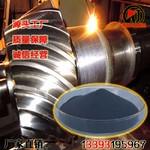 自熔性粉KJN140A粉喷焊层韧性好