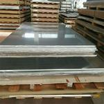 2.6mm厚彩圖鋁瓦楞板廠家