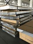 0.6个合金铝板价格