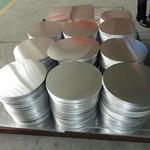 鋁卷0.3mm鋁圓片1100材質