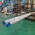 天津鋁棒2a12鋁棒生產廠家