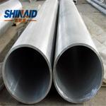 6061冷拉铝管 进口铝管
