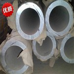 6061空心铝管 铝棒 6063铝合金管