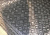 營口鋁板0.3mm厚的鋁板什么價格電話13234048331
