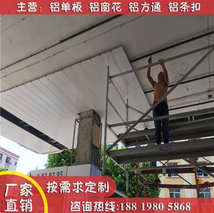 加油站雨棚吊顶高边300mm铝条扣吊顶装饰