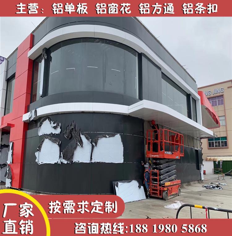 壳牌加油站罩棚1.0厚防风铝条扣吊顶材料