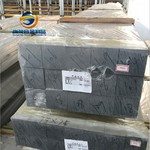 美國ALCOA7075鋁排