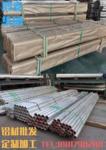 6082-T6鋁管化學成分及狀態