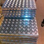 供應五條筋防滑鋁板 花紋鋁板