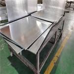 沖孔鋁單板用途