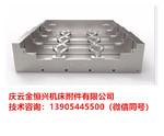 臺灣大丸鉆攻中心機R-4530機床防護罩